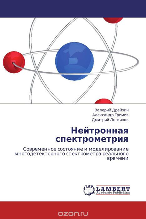 trends in partial differential equations of mathematical physics progress in