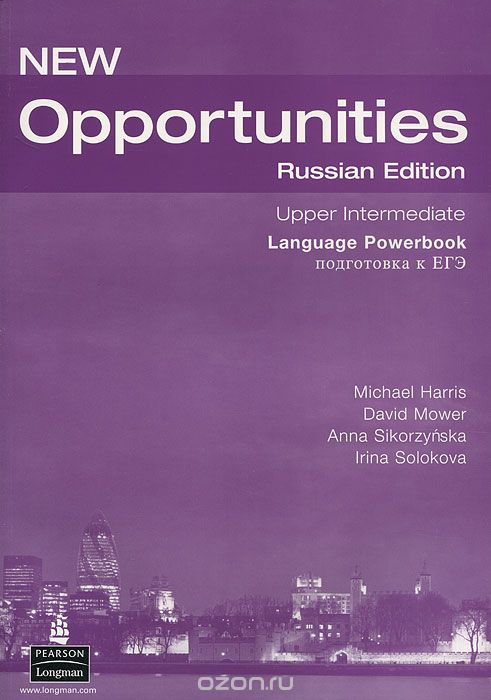 "Скачать книгу ""New Opportunities: Upper-Intermediate Language Powerbook. Подготовка к ЕГЭ, Michael Harris, David Mower, Anna Sikorzynska, Irina Solokova"""